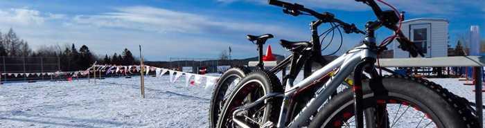 Vélo de montagne et fat bike - Les sentiers Brandon