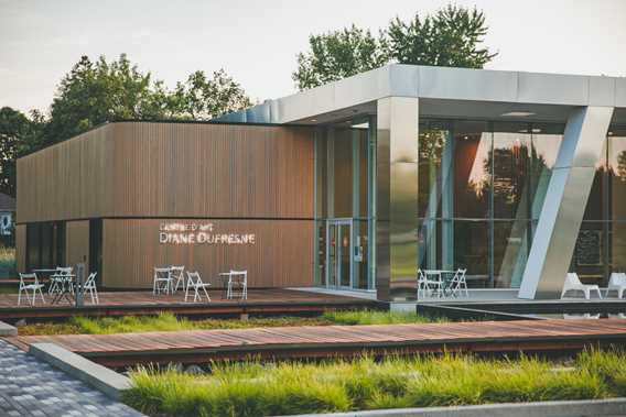 Centre d'art Diane-Dufresne