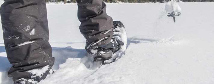 Snowshoeing at Saint-Gabriel-de-Brandon