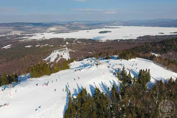 La Réserve Ski Center