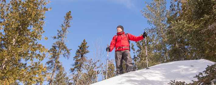Faire de la raquette au Ski Montcalm